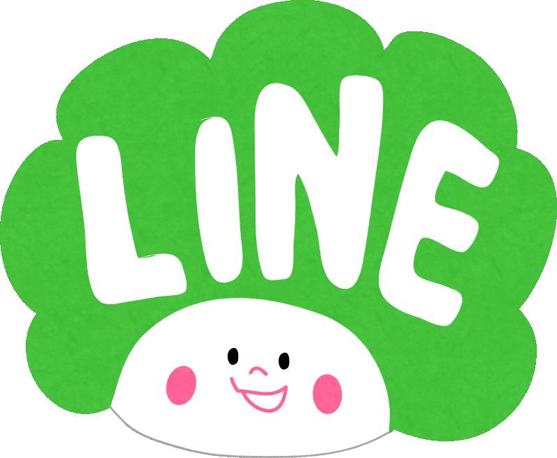 【LINEの答えあわせ】1話ネタバレとあらすじと感想