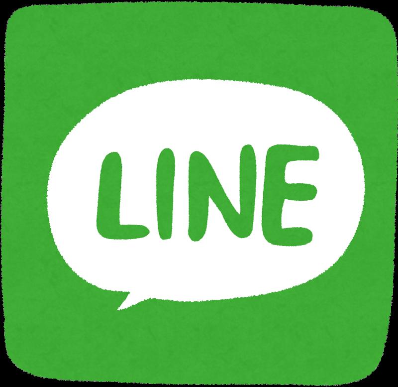 【LINEの答えあわせ】2話ネタバレとあらすじと感想