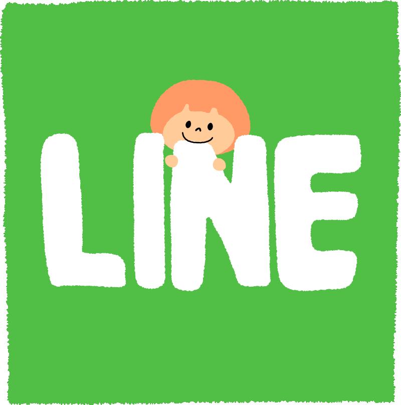 【LINEの答えあわせ】4話ネタバレとあらすじと感想