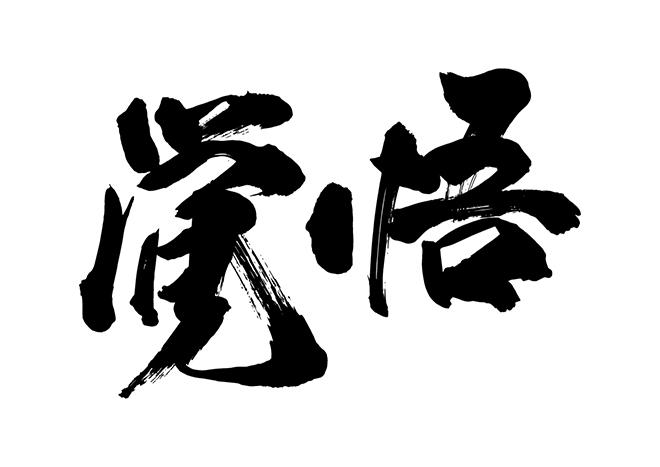 【スカーレット】135話ネタバレ・あらすじ・感想
